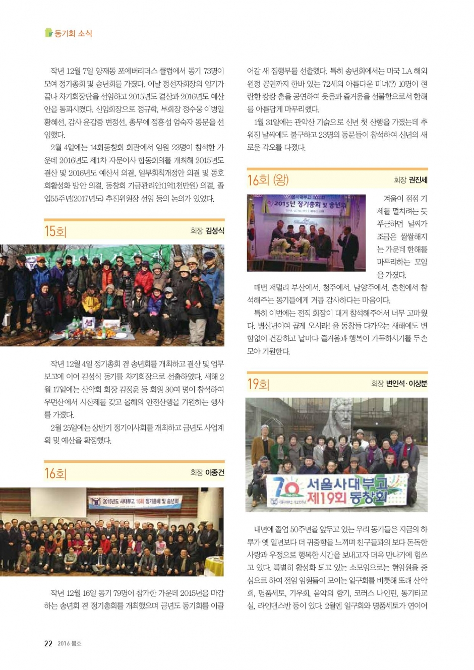 snubugo_98-page-022.jpg