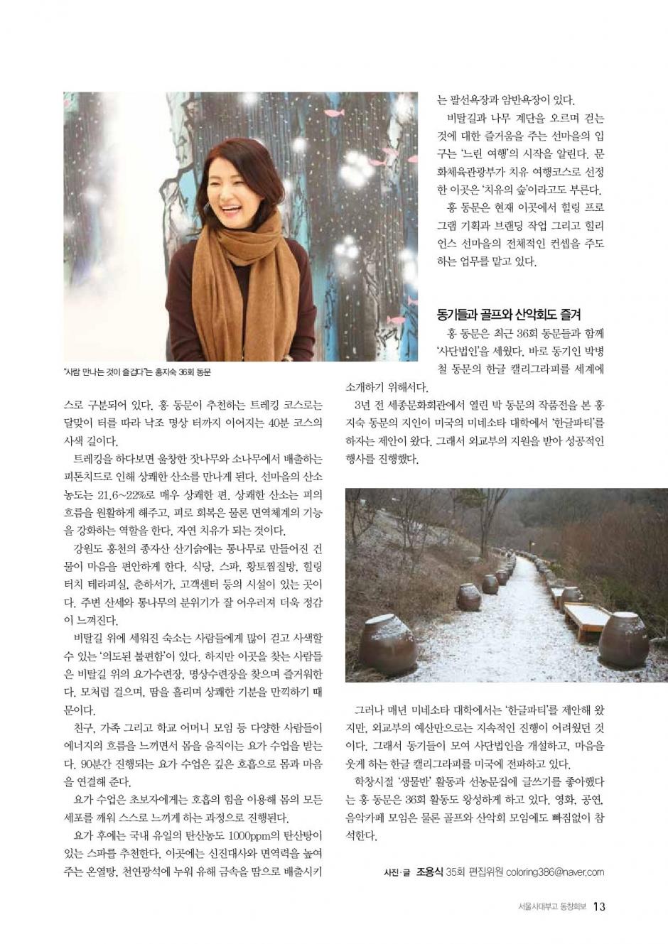 snubugo_98-page-013.jpg