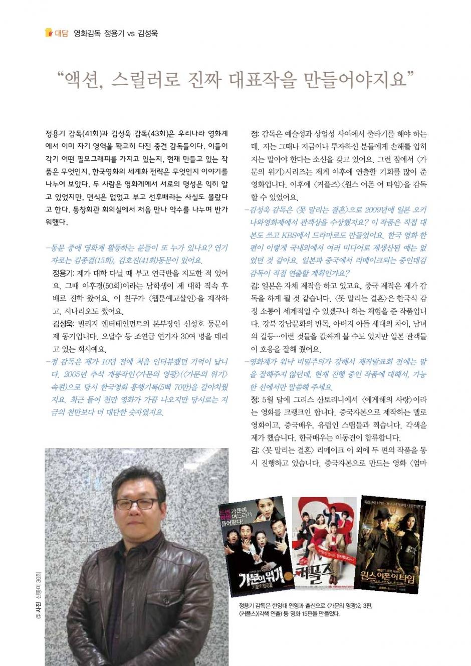 snubugo_98-page-014.jpg